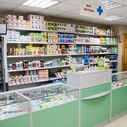 Ветеринарная аптека фото