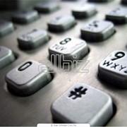 Телефоны кнопочные фото