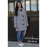 "Пальто ""Ксения""  фото"
