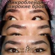 Микроблейдинг бровей Астана фото
