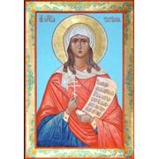 Именная икона для Татьяны - Святая мученица Татьяна Римская фото