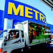Доставка грузов на Метро фото