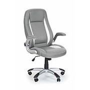 Кресло компьютерное Halmar SATURN (серый) фото