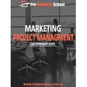 Управление маркетинговыми проектами (группа выходного дня) фото