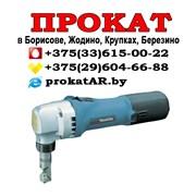 Аренда Прокат ножниц по металлу Борисов Жодино фото