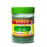Пищевые красители Jinpai Chu Shi 300г 3 цвета Зеленый фото