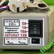 Зарядное устройство АИДА-10s фото
