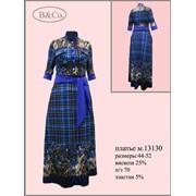 Платье м13130, размеры 44-52 фото