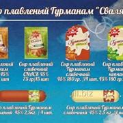 Сыр плавленый с чеснаком ТМ Сваля CNACK 45% 75 гр фото