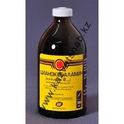 Цианокобаламин, витамин В12 фото