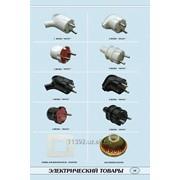 Вилки кабельные разного дизайна фото