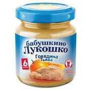 Б.лукошко пюре рыжик говядина с тыквой (с 6 мес) 100г фото