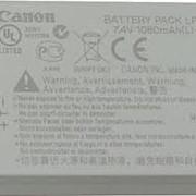 Аккумуляторная батарея Canon LP-E5 7.4V grey 1280mAh фото