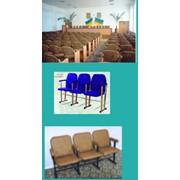 Кресла театральные. Мебель для зрительных залов. фото