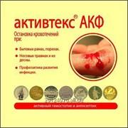 Лечебное покрытие Активтекс АКФ фото