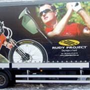 Брендирование транспорта. Нанесение рекламы на промтоварные кузовова-фургоны под заказ, Киев фото
