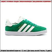 Кеды Adidas Gazelle Green   Скидки при заказе   фото