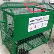 Контейнер для роздільного збору сміття фото