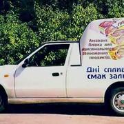 Оформление корпоративных транспортных средств, Оклейка автомобилей рекламой Киев фото