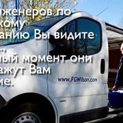 Поддержка специалистов ТОО «Вильсон Казахстан» по обслуживанию электростанций и дизельгенераторов фото