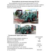 Льнотеребилка двухпоточная самоходная ТСЛ-2,4 фото