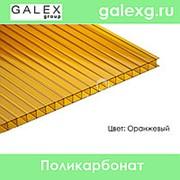 Сотовый поликарбонат POLYGAL (Полигаль) толщ. 8 мм оранжевый фото