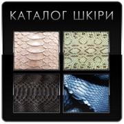 Производство изделий из экзотической кожи фото