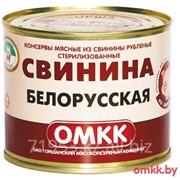 Свинина Белорусская фото