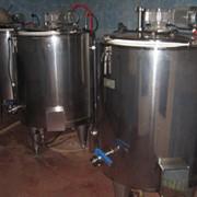 Ферментатор фото