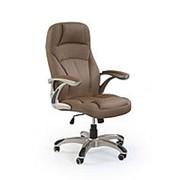 Кресло компьютерное Halmar CARLOS (бежевый) фото
