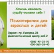 10 встреч с гештальт терапевтом Лукьяненко Ириной фото