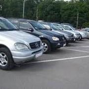 Регистрация и снятие с учета автомобиля фото