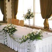 Организация и проведение свадеб и юбилейных торжеств.Тамада фото