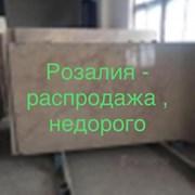 Светло-бежевые цвета мрамора  фото