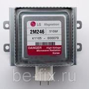 Магнетрон для микроволновой печи 2M246-310GF LG 6324W1A001J. Оригинал фото