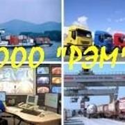 Получение экологических заключений в Минэкологии Украины фото