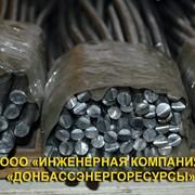 Припой ПОС 61 фото