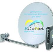 Двусторонний спутниковый интернет KiteNet фото