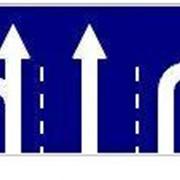 Noname Дорожный знак 5.15.1, 5.15.7-8, 700Х1400 мм (Алмазная пленка, тип В) арт. ДЗ20219 фото