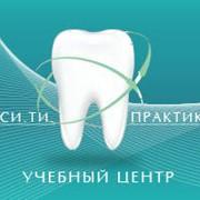 Протезирование зубов съемное фото