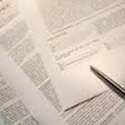 Подготовка конкурсной документации, подготовка документов для тендера фото