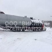 Резервуар горизонтальный стальной РГС 25м3 фото