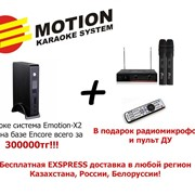 "Система Караоке ""Emotion-X2 MINI"" для бара в Казахстане. фото"