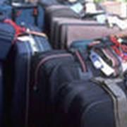 Страхование багажа, Страхование грузов и багажа фото