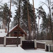Дом с.Стоянка закрытый коттеджный городок в лесу фото