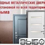 Обособленное подразделение ООО «Двери Выбор» фото