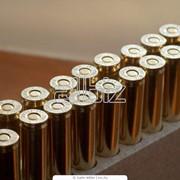 Патроны для гладкоствольного оружия Патроны CHASE №8 12/70 32гр. (уп. 25 шт.) фото