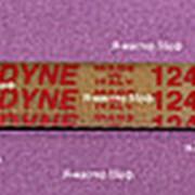 Ремень 1245 H8 на стиральную машину фото