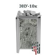 Электрокаменка в облицовке ЭНУ-10к (Кристина) фото