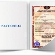 Получение пожарного сертификата фото